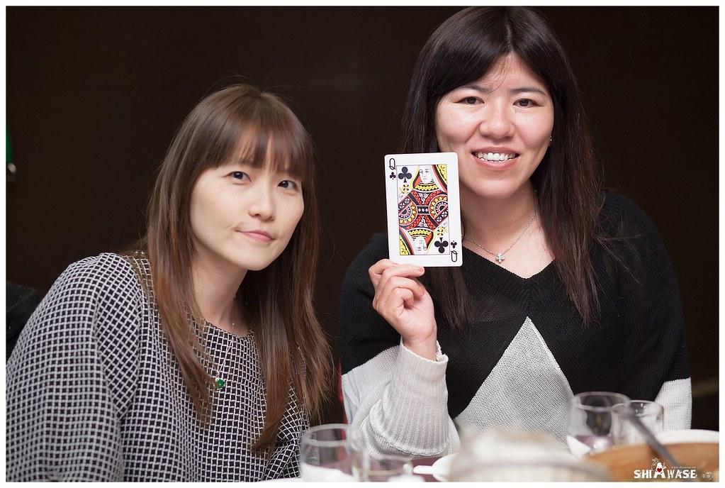 昆英&姿蓉婚禮紀錄_053