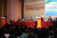 Korea GPLC 2014