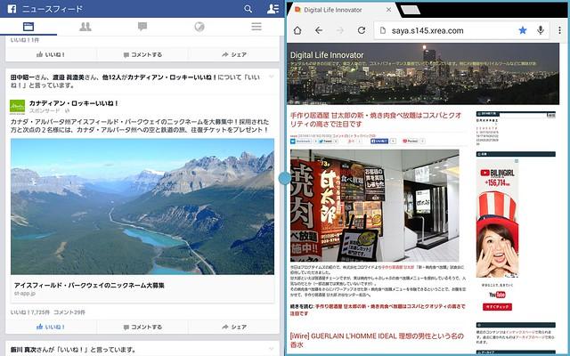 Screenshot_2014-11-09-11-20-58