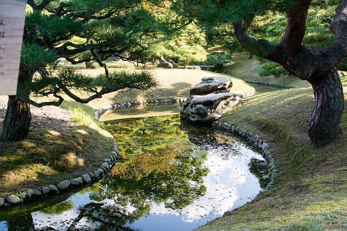Jardin de Takamatsu