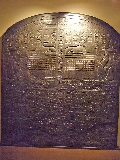 Reproduction Of The Great Sphinx Tablet Dream Stele Of
