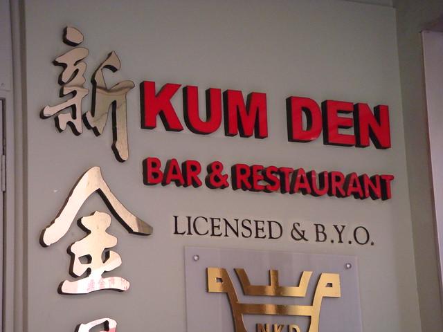 Korean Close Restaurant Me