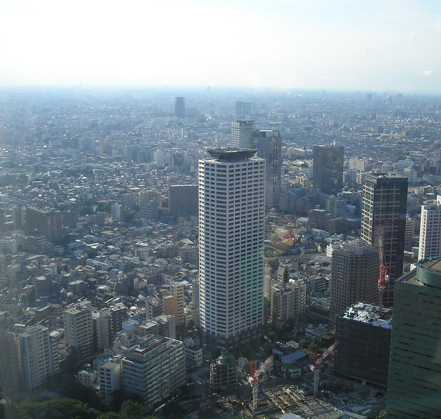View from the Tokyo Metropolitan Government building, 15th August 2008