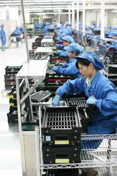 china factory photo