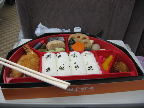 Bento Box Image courtesy of Flickr user
