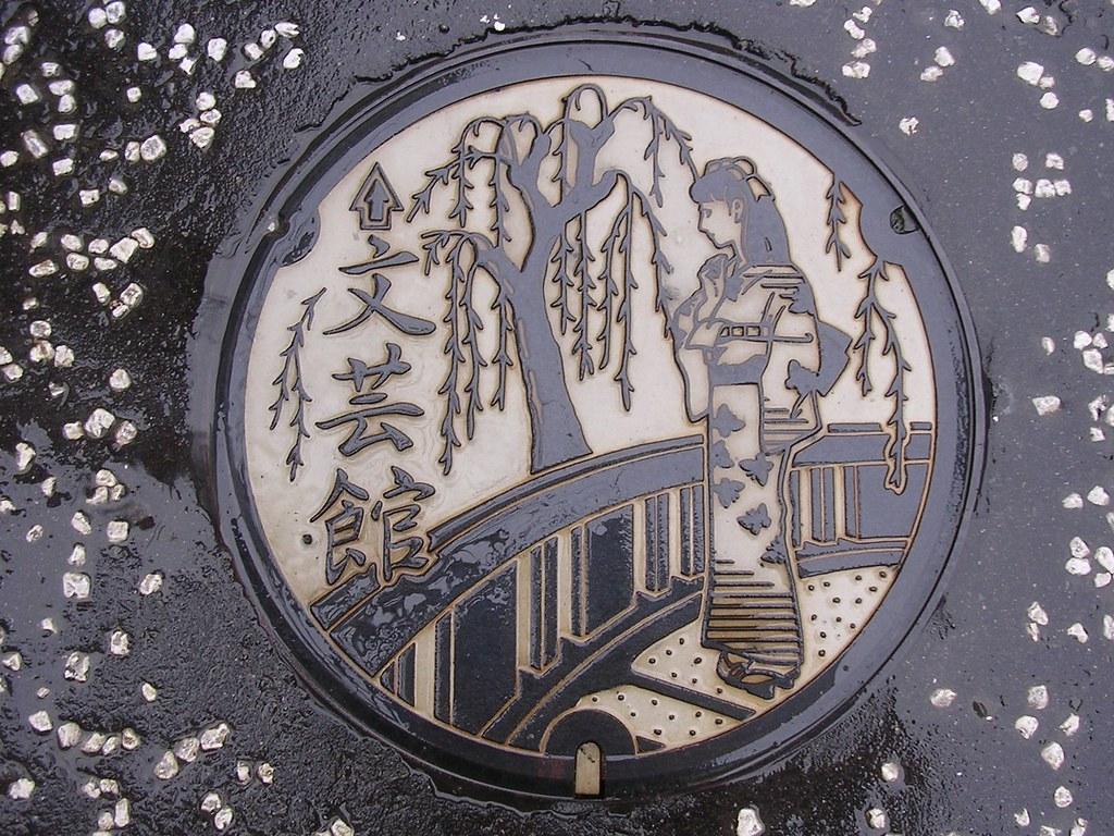 Kinosaki town, Hyogo pref manhole cover??????????????