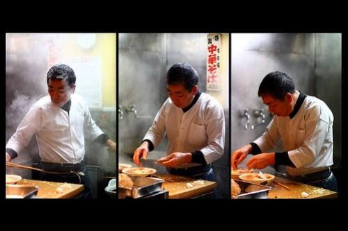 [和食] - washoku