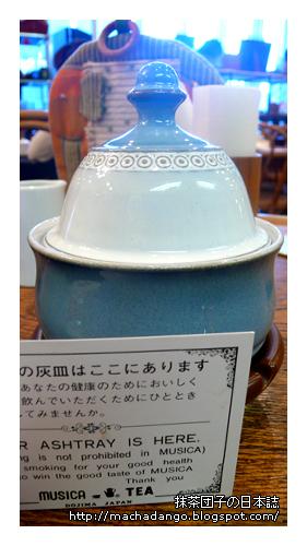 [08.12.22] 可愛的煙灰缸