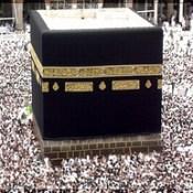 مكّة المكرمة  City of Mecca / Makkah Al Mukarrammah مکہ /  مكّة المكرمة/ City of Mecca/ Makkah Al Mukarrammah/ La Mecque/ مكه /マッカ・アル=ムカッラマ/ La Mecca /مكة  المكرّمة /Makkah/