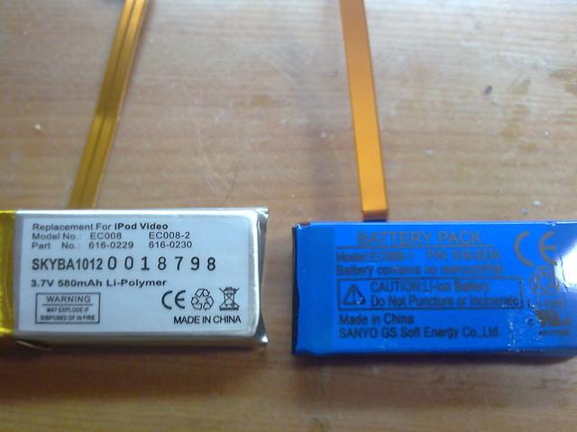 新電池與原廠電池