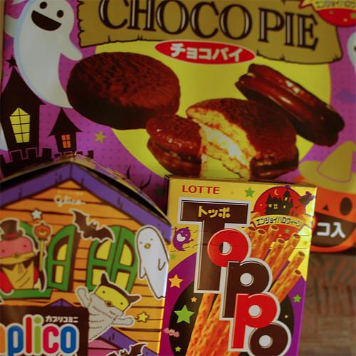 Halloween Sweets Japan 01