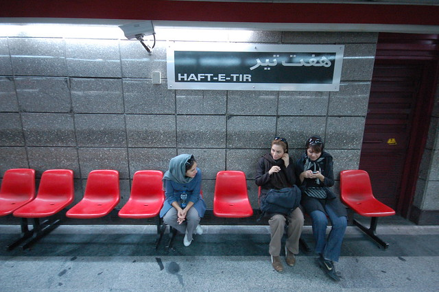 Haft-e-Tir (7th Tir) Metro Station, Tehran