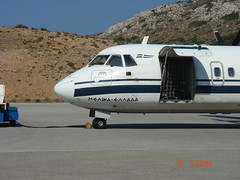 airport in faros ikaria