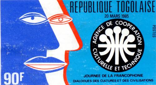 1985 - Agence de Cooperation Culturelle at Technique
