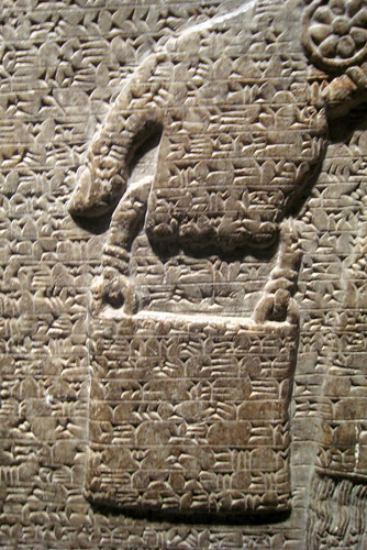 NYC: Brooklyn Museum - Reliefs of King Ashur-nasir-pal II - Standard Inscription