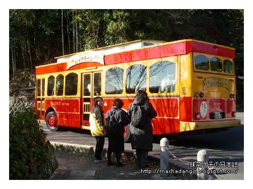 [06.11.25] 松江市內的巡迴觀光巴士