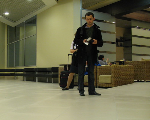 Business Class Lounge at DME, Moscow Airport