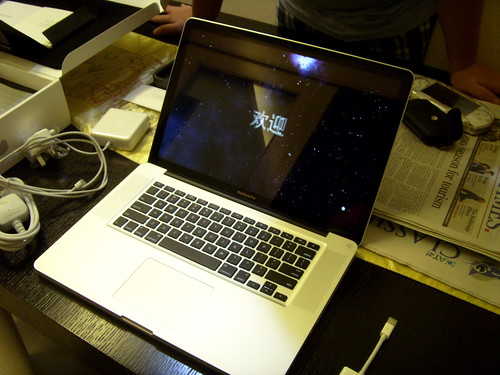 Macbook Pro (Starting Video)