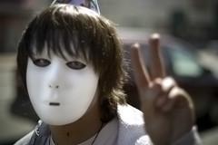 Anonymous #7