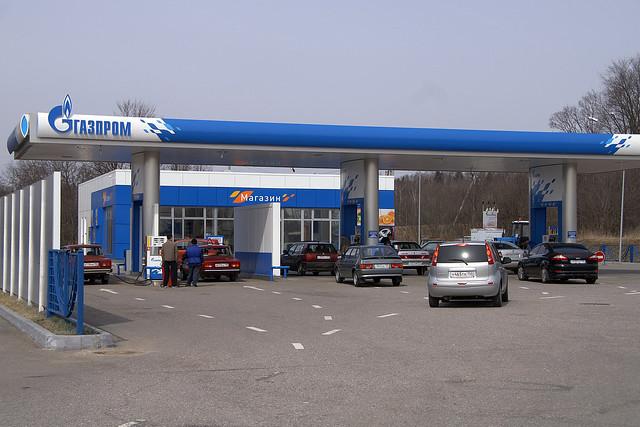Gazprom gas station
