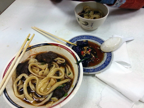 beef noodle at hole in the wall stall