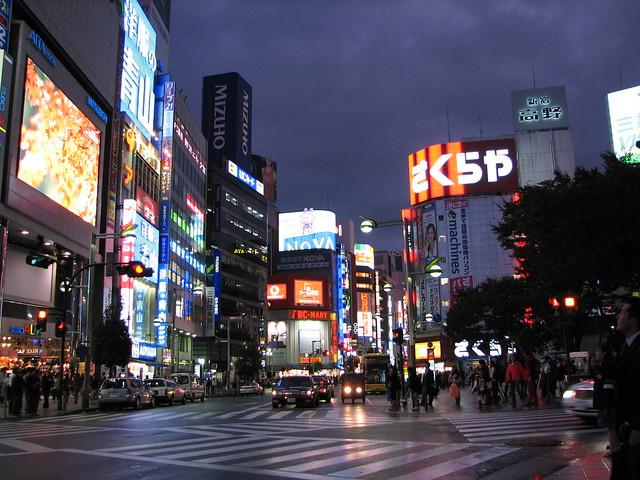 Wet Japanese Street