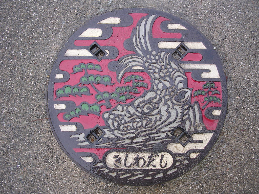 Kishiwada city, Osaka pref manhole cover???????????????