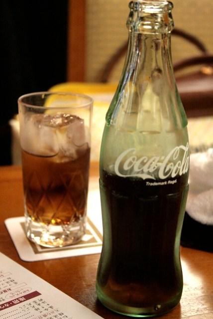 Japanese Coke