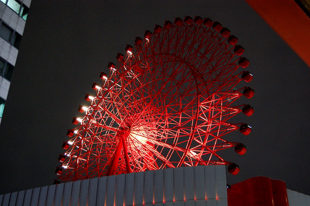 Ferris Wheel @ Night