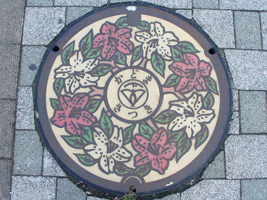 Kadoma city, Osaka pref manhole cover??????????????