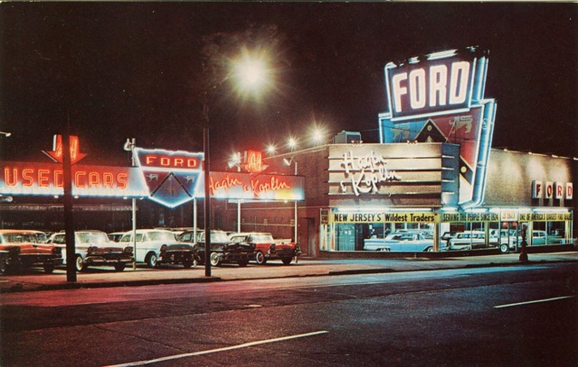 Hagin and Koplin Ford - Newark, New Jersey U.S.A. - 1959