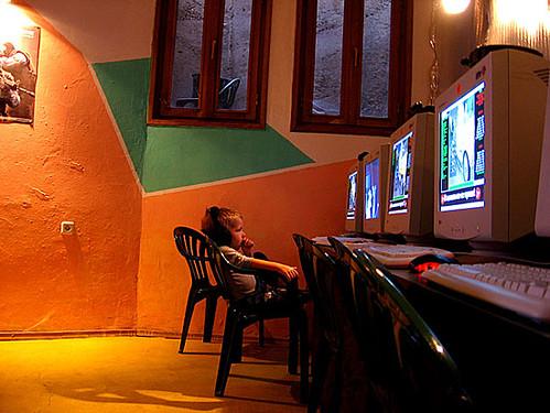 Internet Cafe Созопол