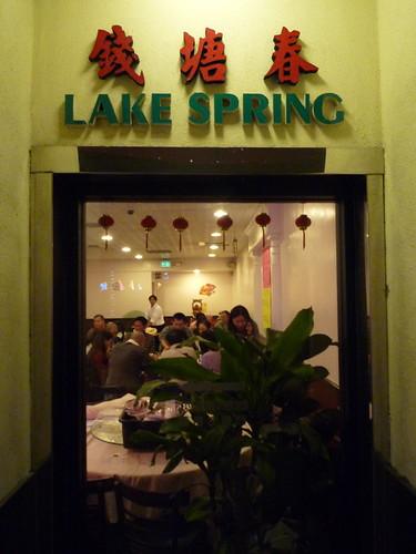 Lake Spring Shanghai Restaurant