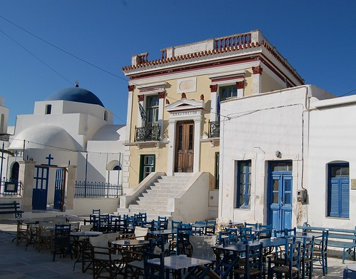 town hall, chora, serifos, Cyclades, Greece