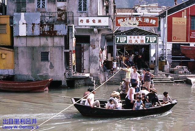 Tai O ferry, Lantau island, (Tai O - 3), Hong Kong, 1983 ...