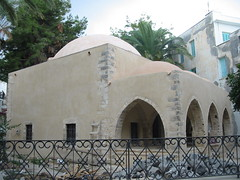 KRITI  (ARAB)