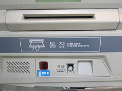 Cash machine showing passbook slot and fingerprint ID reader