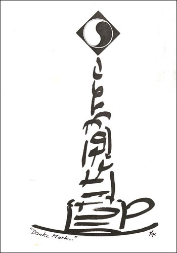 Full cup or empty cup - what counts? My drawing with a glimpse of Zen and a thought of Mark Tobey (1890-1976) by hans j. knospe