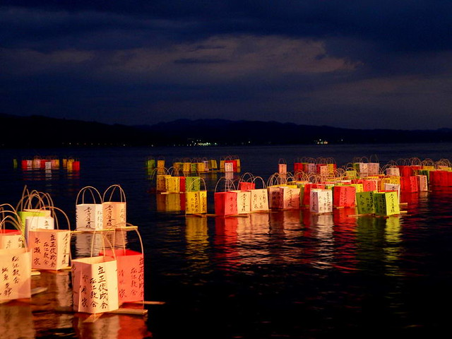 Obon Festival Lanterns floating on Lake Shinji, Matsue, Japan