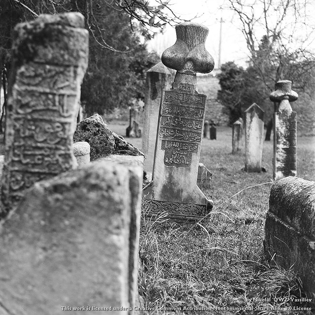 tatar khan cemetery