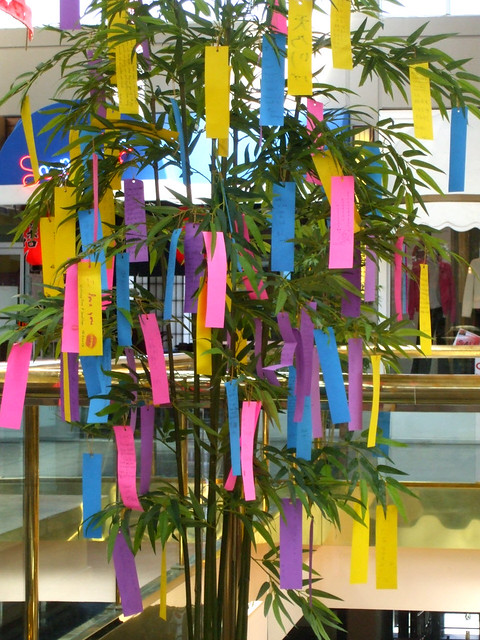 Tanabata Wish Tree These Wish Trees Were On Display