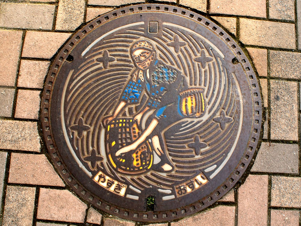 Yasugi city, Shimane pref manhole cover??????????????