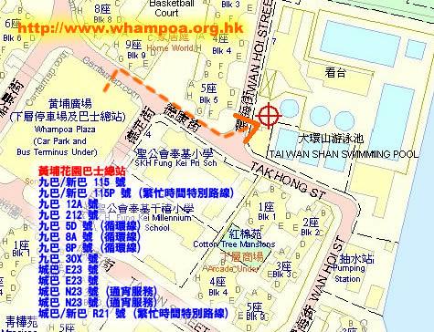 whampoa-to-taiwanshan-map