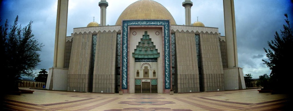 Grand Mosque Abuja Nigeria