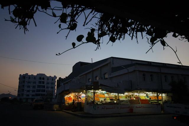 Vegetable stall in Aden