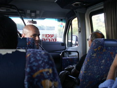 Typical view on board a sherut in Israel.