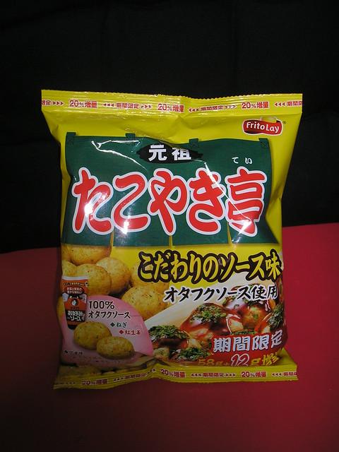 Takoyaki crisps
