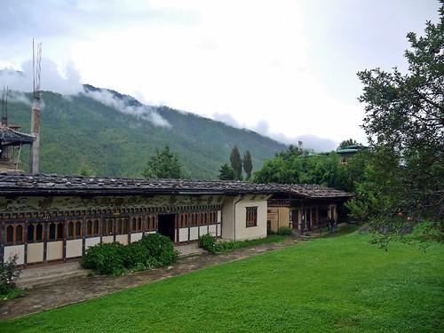 Folk Heritage Museum