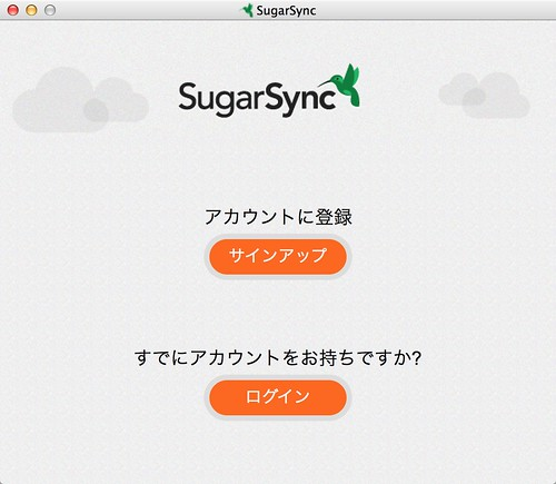 ScreenSnapz-Pro-061