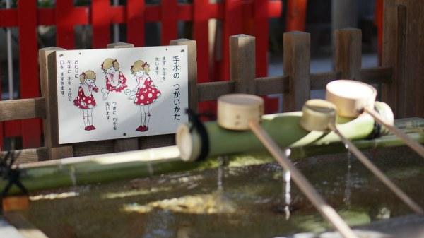 Inari-cho Shimoya Temple